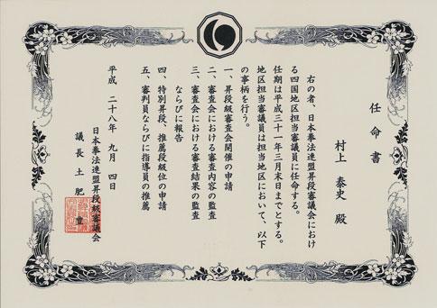 ファイル 1886-1.jpg