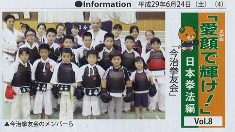 ファイル 2014-2.jpg