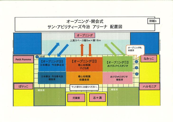 ファイル 2069-3.jpg