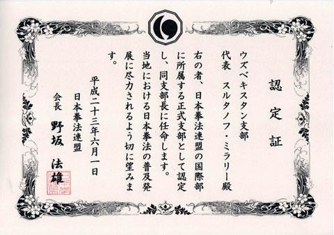 ファイル 560-2.jpg