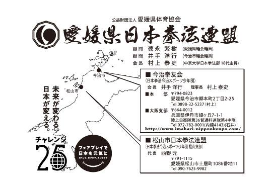 ファイル 262-2.jpg
