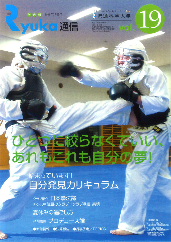 ファイル 586-1.jpg