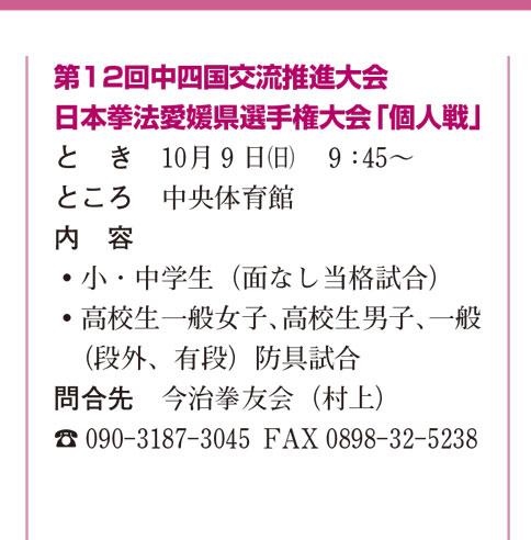ファイル 717-3.jpg