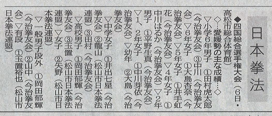 ファイル 894-1.jpg