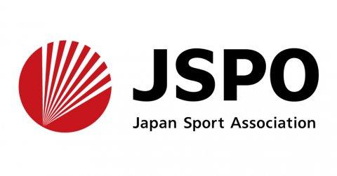 (公財)日本スポーツ協会加盟について