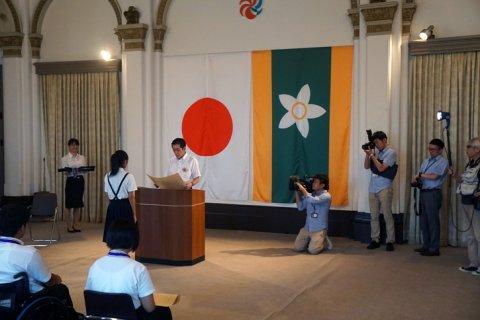 愛顔のえひめ文化スポーツ賞表彰式(3月12日開催)