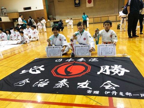 愛媛新聞「Sportえひめ」日本拳法吾友会記念大会