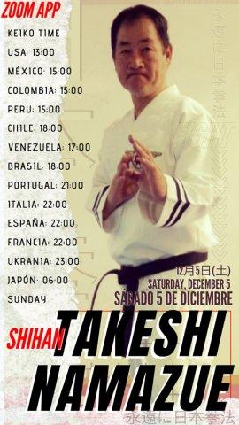 日本拳法オンライン稽古 NIPPON KEMPO ONLINE KEIKO IN THE WORLD