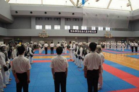 第52回全日本拳法社会人選手権大会(団体戦) ご案内