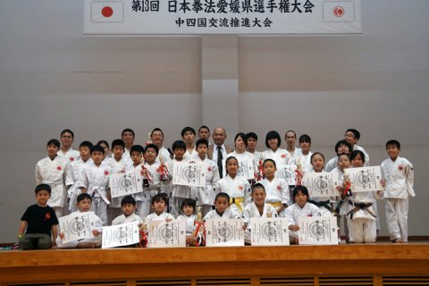 愛媛新聞「Sportえひめ」日本拳法愛媛県選手権大会