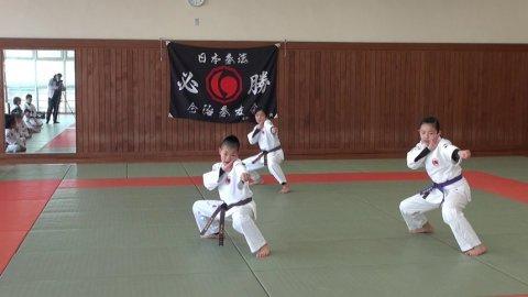 愛媛県連盟第20回昇段級審査 ご案内