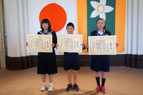 愛媛新聞「えひめ文化・スポーツ賞 1団体16個人を表彰」