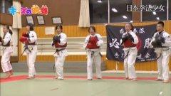 BS朝日「キッズの晩餐」日本拳法少女