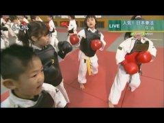 「いよ×イチ」 【中継】日本拳法 (NHK松山放送局)