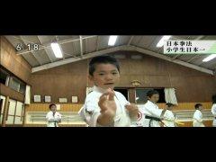 NHK松山放送局「いよ×イチ」 Sports 日本拳法 愛媛初のチャンピオン