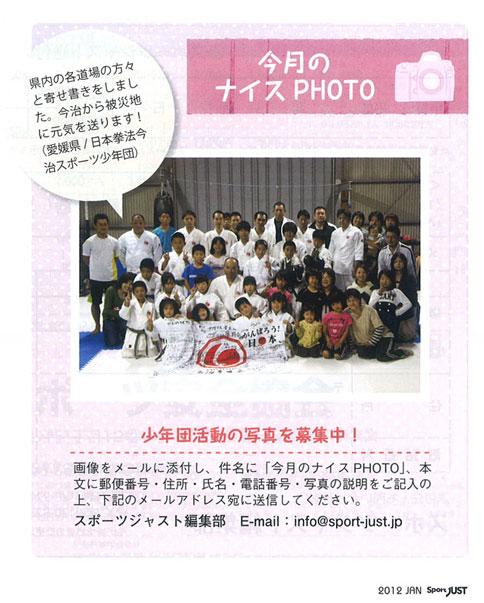 ファイル 104-2.jpg