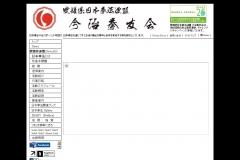 ファイル 107-3.jpg