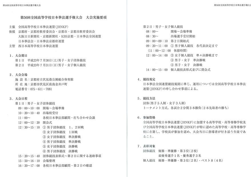 ファイル 108-2.jpg