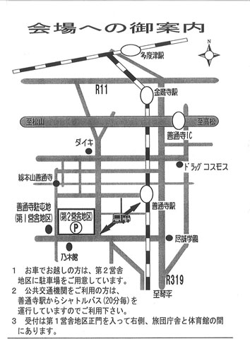 ファイル 122-2.jpg