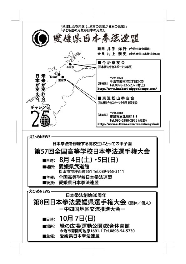 ファイル 128-2.jpg