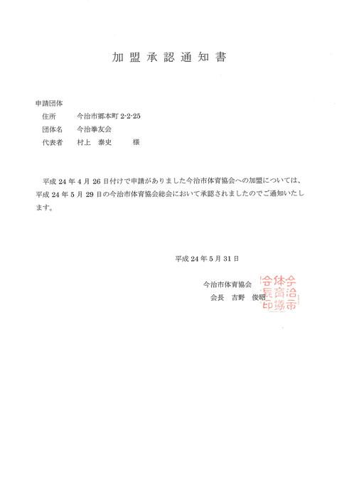 ファイル 144-1.jpg