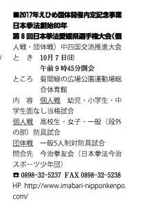 ファイル 181-3.jpg