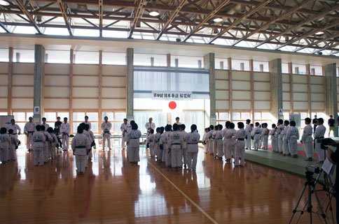 第9回日本拳法桜花杯