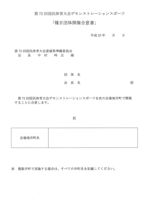 ファイル 208-2.jpg