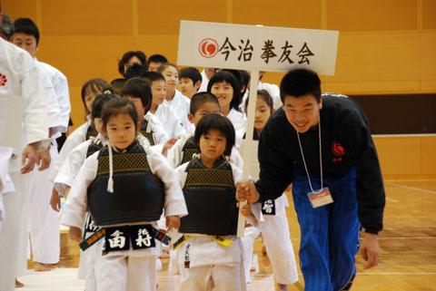 第4回日本拳法四国大会代表者会議報告