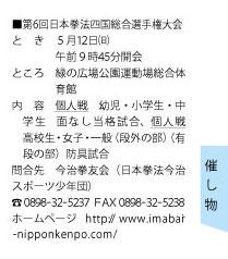 ファイル 252-3.jpg