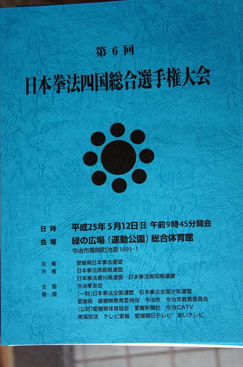 ファイル 254-1.jpg