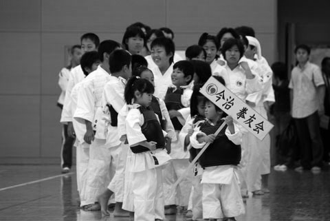 【愛媛県大会】大会パンフレット協賛広告のお願い
