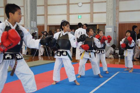 日本拳法徳島会館発足記念大会 ご案内