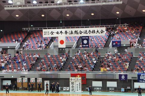 全・日本拳法総合選手権大会