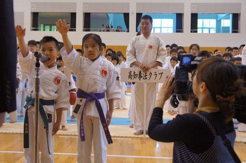 2013年 第6回日本拳法四国大会 (Shikoku Tournament)