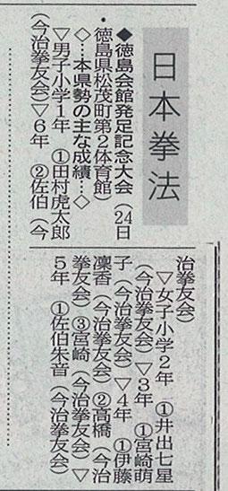 ファイル 334-1.jpg
