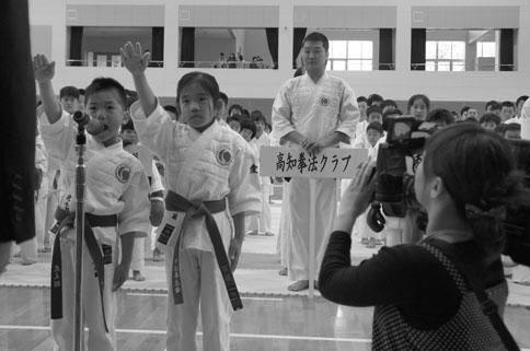 日本拳法四国大会の開催日合意