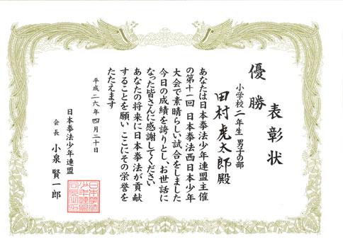 ファイル 383-5.jpg