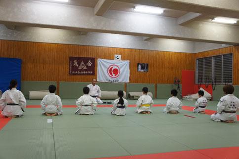 松山市日本拳法連盟 Matsuyama-shi Nippon Kempo Renmei