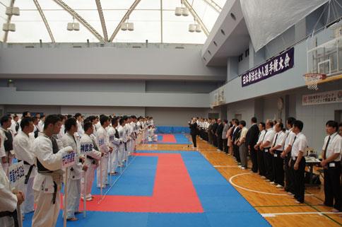 第45回全日本拳法社会人個人選手権大会