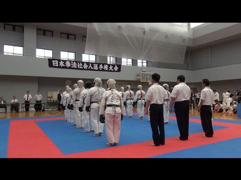 2014全日本拳法社会人個人選手権大会決勝戦