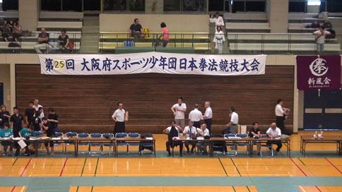 第25回大阪府スポーツ少年団日本拳法競技大会