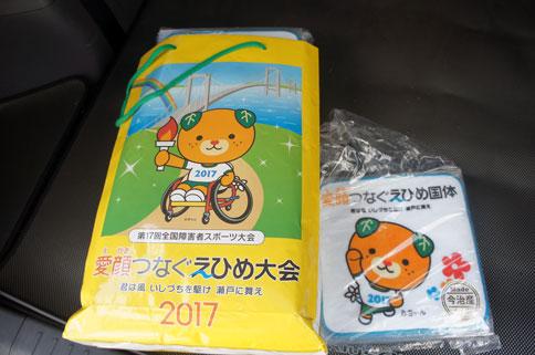 白虎会夏合宿・今治拳友会合同練習交流会 ご案内2