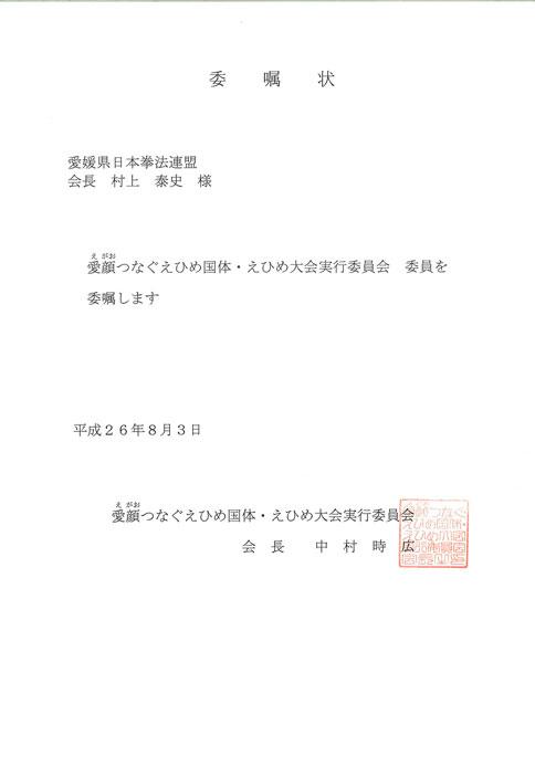 ファイル 435-3.jpg