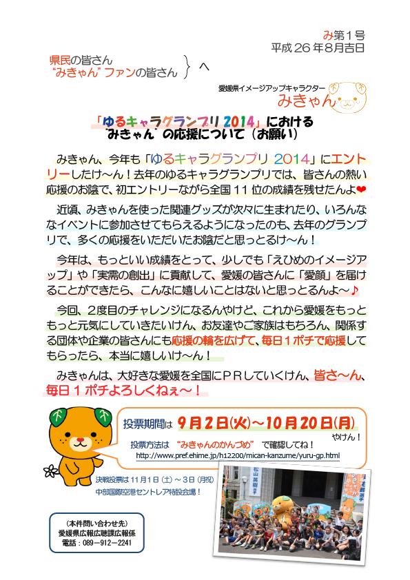 ファイル 437-1.png
