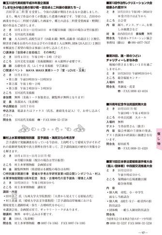 ファイル 453-2.jpg
