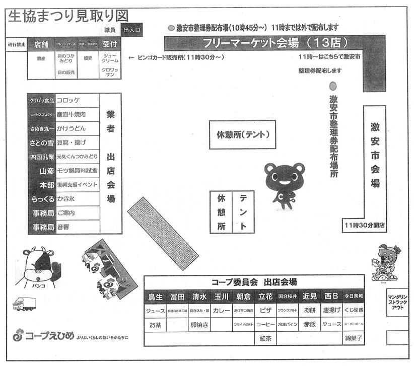 ファイル 455-3.jpg