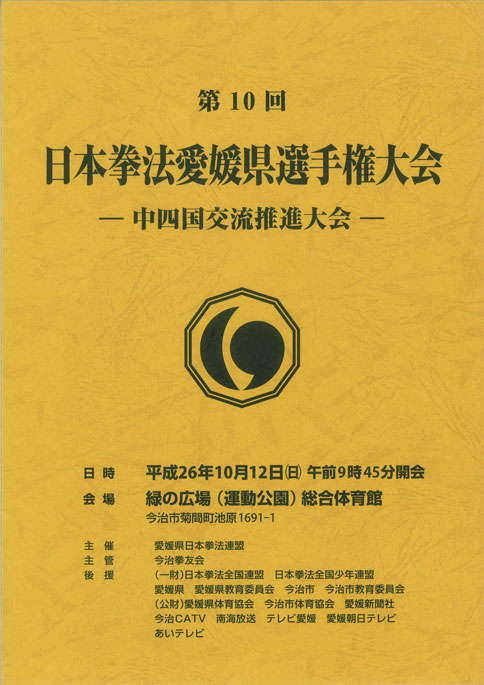 ファイル 460-1.jpg
