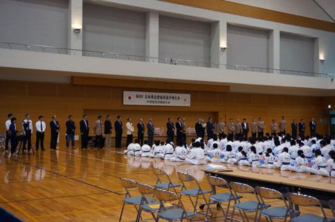 第10回日本拳法愛媛県選手権大会