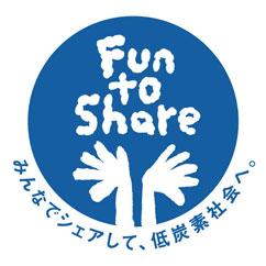 気候変動キャンペーン「Fun to Share」by 愛媛県日本拳法連盟